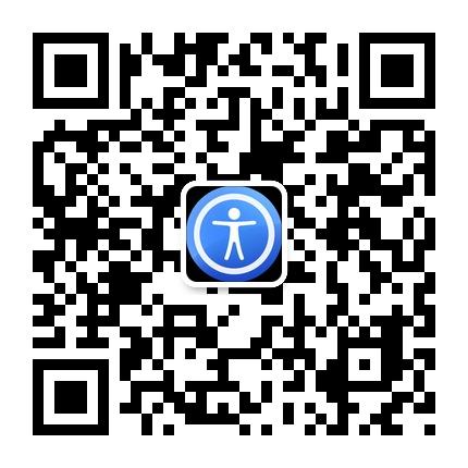 微信公众平台帐号